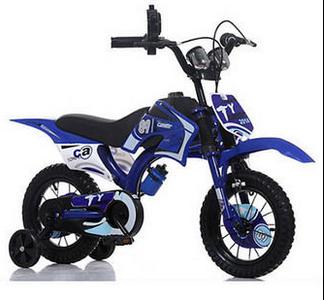 moto bicicleta para niños y niñas